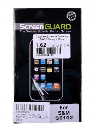 Защитно фолио за Samsung S6102 Galaxy Y Duos