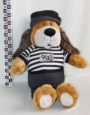 Амек Тойс-Плюшено куче с шапка 10211
