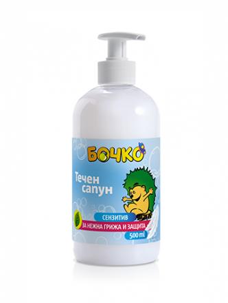 Бочко-течен сапун Сензитив-500ml