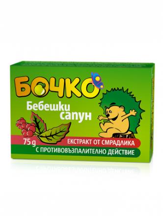 Бочко-Бебешки сапун с екстракт от смрадлика- 75g
