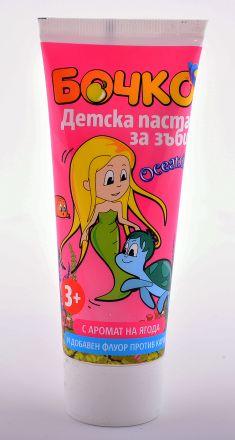 Бочко Oceania-детска паста за зъби с аромат на Ягода-75ml,3+