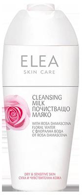 Elea Skin Care почистващо мляко за лице за суха и чувствителна кожа 200ml