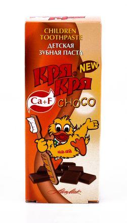Кря-Кря Шоколад -Детска паста за зъби 50ml ,от 3 до 12 год.