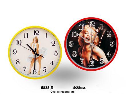 """Стенен часовник""""Мерилин Монро"""" Ф28см"""