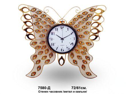 "Стенен часовник ""Пеперуда""-метал и камъни ,72/61см"