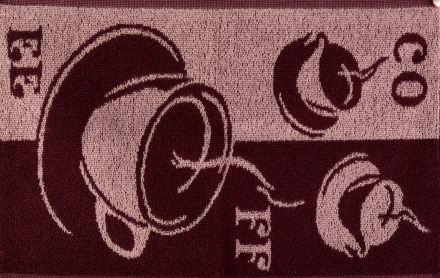 Хавлиена кърпа Корал Кofe