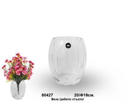 Ваза тумбеста стъкло / 80427 -20/Ф16см