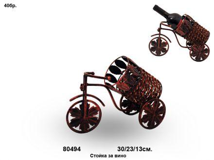 Поставка за вино метал и ратан / 80494 -30/23/13см