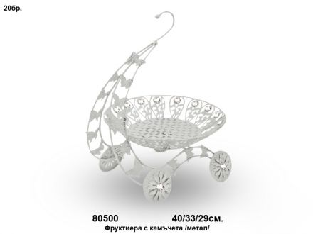 Фруктиера метал на колелца / 80500 -40/30/29см