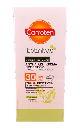Carroten Botanicals-Слънцезащитен крем за лице SPF30, 50 мл.