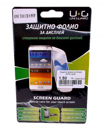 Защитно фолио за Alcatel SPOP 4030