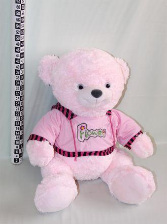 Амек Тойс-Плюшена играчка Мече 10132 розово