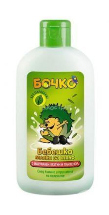 Бочко-Бебешко мляко за тяло с натурален зехтин и пантенол-200ml