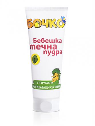Бочко-Бебешка течна пудра-75ml