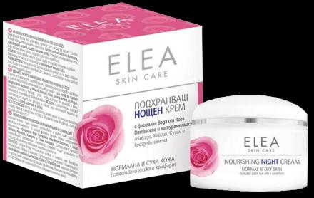 Elea Skin Care нощен крем за лице за суха кожа 50ml