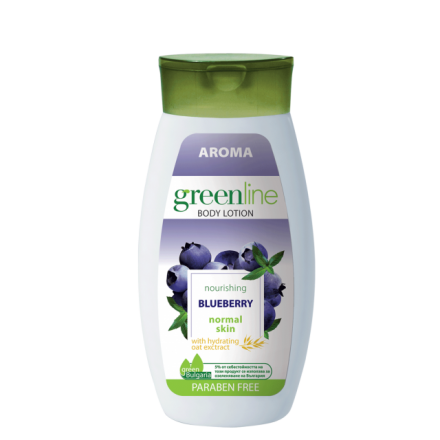 Aroma GreenLine лосион за тяло с екстракт от боровинки 250ml