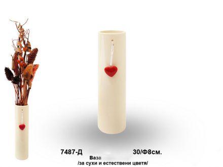 Ваза керамика Цилиндър с висулка ,30/Ф8см