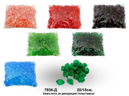 Камъчета за декорация PVC -20/15см