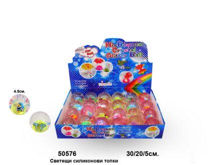 Светеща топка- Ф4.5